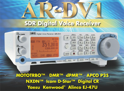 AR-DV1 SDR Digital Voice Receiver