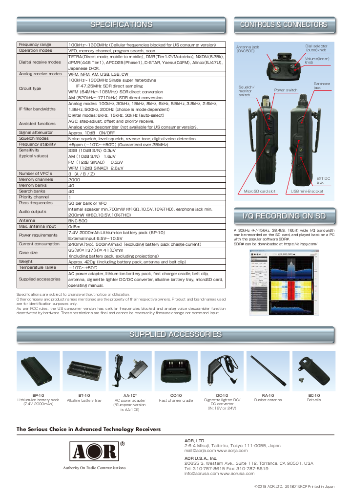AR-DV10 | RECEIVERS | AOR,LTD  Authority On Radio Communications