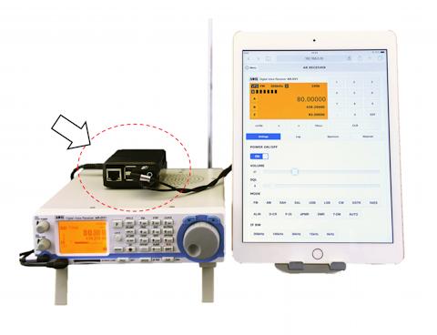 AR-DV1 TAI - Tablet App Interface with AR-DV1 receiver