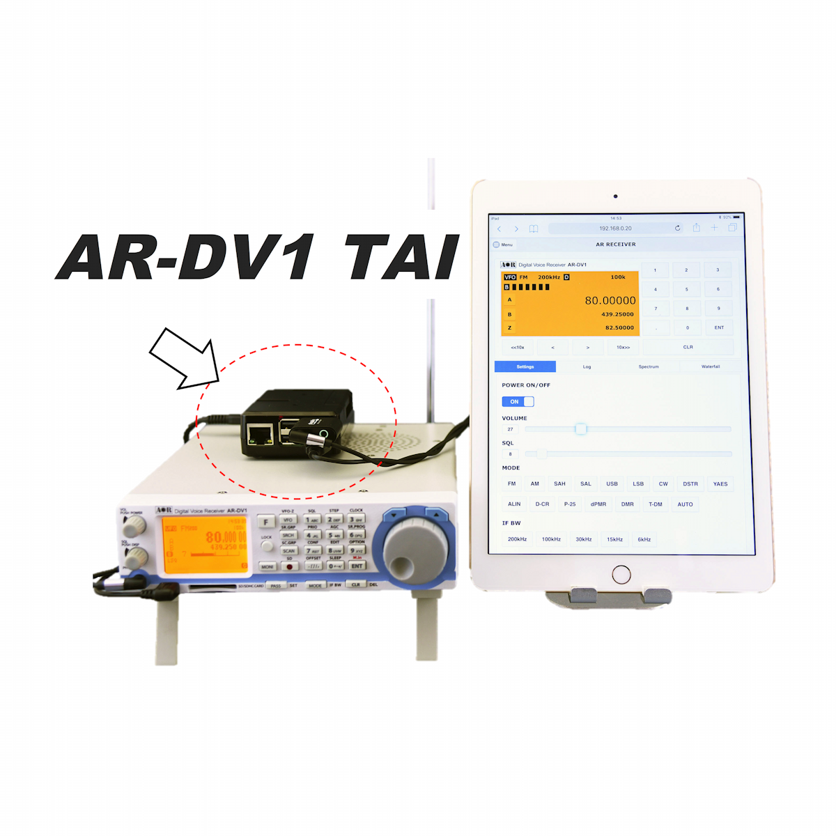 AR-DV1 TAI | RECEIVERS | AOR,LTD  Authority On Radio